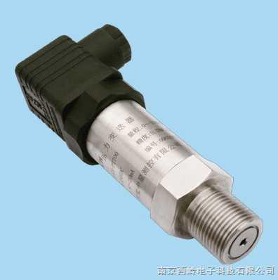 供应经济型压阻式压力变送器