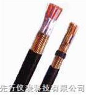 集散型仪表信号缆(DCS信号缆)