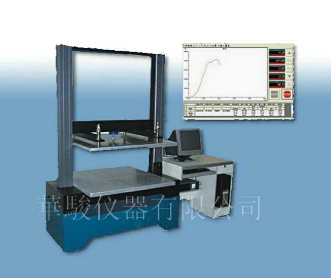 包装件抗压强度试验机