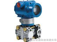 XX1151/3351GP型压力变送器