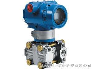 XX1151/3351HP高靜壓差壓變送器