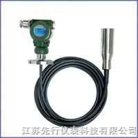 XX-601-602-电缆式液位变送器