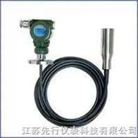 XX-601-602电缆式液位变送器