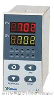 温湿度测量仪