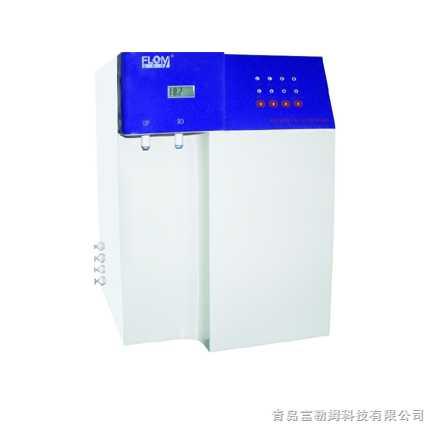 基础应用型纯水机-单级(FYY-01系列)