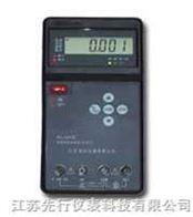 XX-2000手持式信号发生校验仪