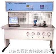 XX-YZJ-T 型自动压力校验装置