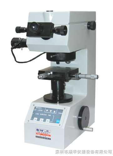DHV-1000数显维氏硬度计/维氏硬度计维修