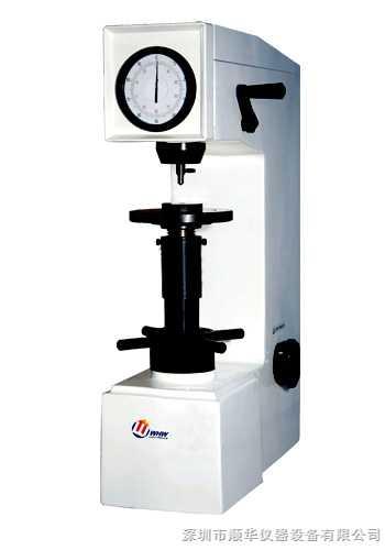 HR-150A洛氏硬度计/维修洛氏硬度计