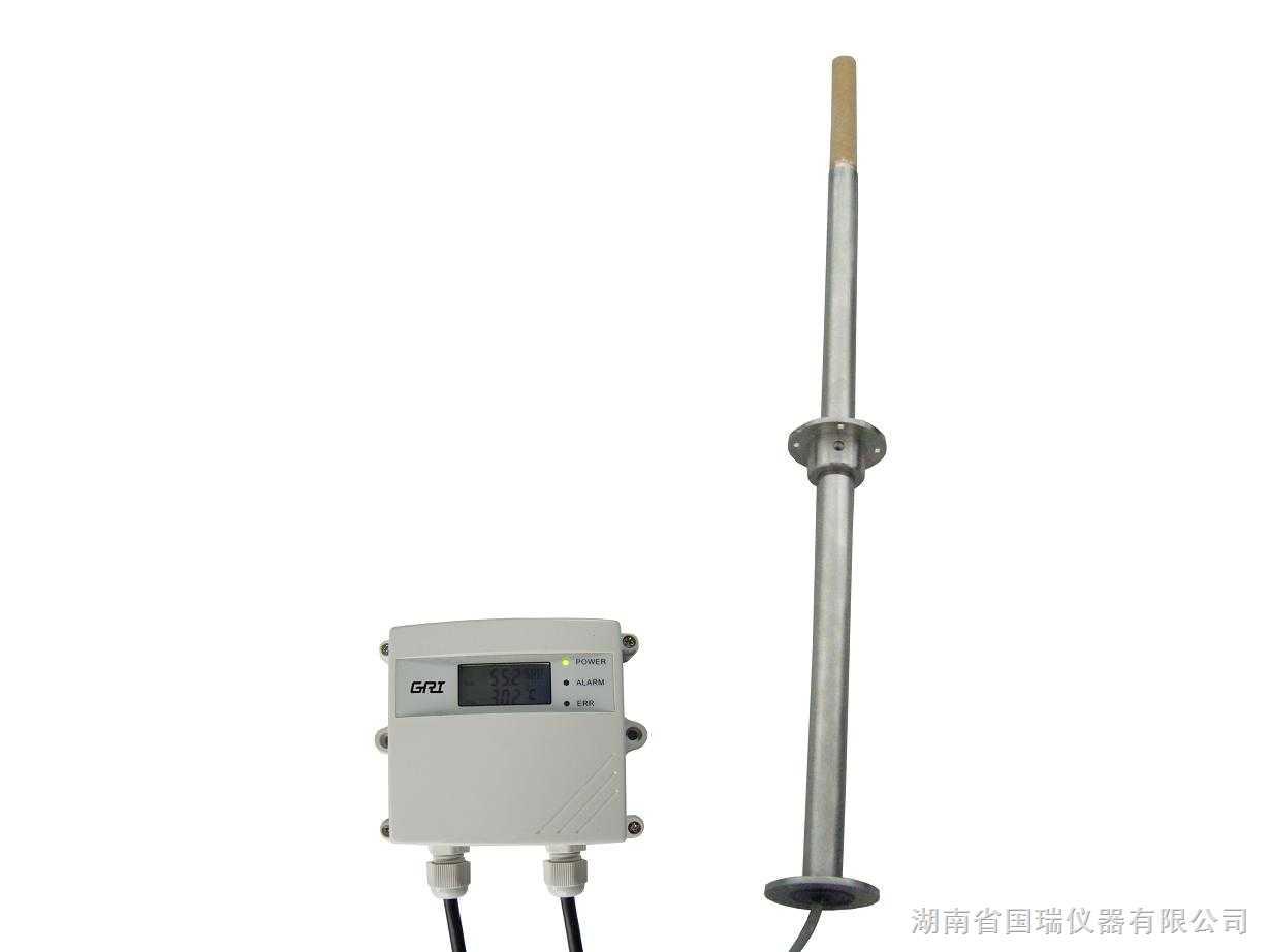 GRI-6203 分体带活动法兰长管道探头壁挂式温湿度变送器