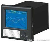 XX130-RD增强型彩色无纸记录仪