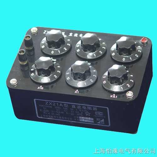 型直流电阻箱专供直流电路中作精密调节