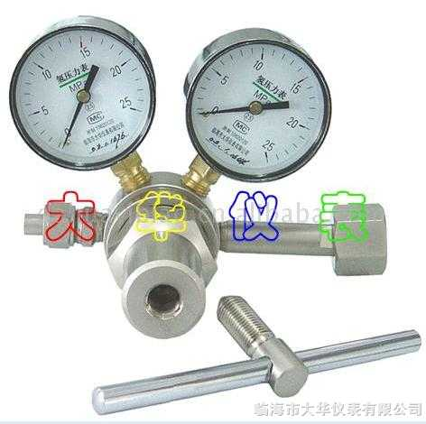 高壓氫氣減壓器