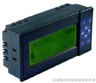 XX202-MR迷你型无纸记录仪