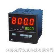 XX-808/900系列智能PID调节仪