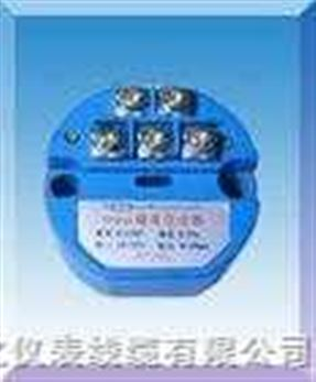 热电阻温度变送器