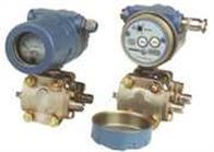 3351LT型法兰式液位变送器