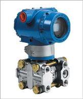 3351HP型变静压差压变送器