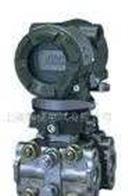 EJA120A微差压变送器