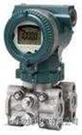 EJX110A横河EJX压力变送器