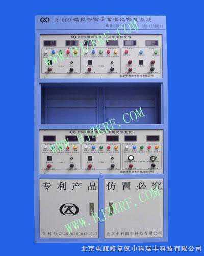 微控等离子蓄电池修复仪|电瓶修复|蓄电池修复仪