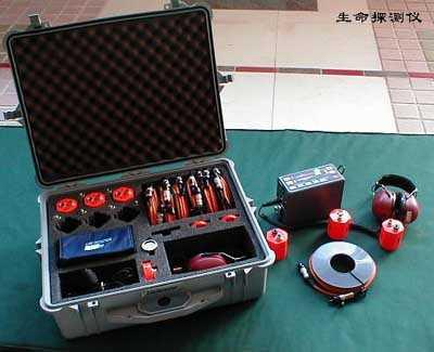 Delsar-音频生命探测仪Delsar