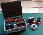 音频生命探测仪Delsar