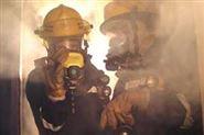 精英(ELITE Lite)紅外消防熱像儀