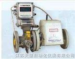TN-L-IC卡智能气体流量计