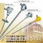 安徽天康PT100热电阻产品