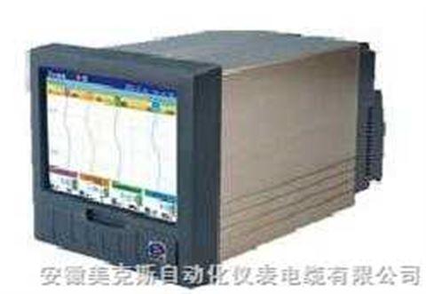 十二通道万能输入彩色无纸记录仪