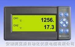 GDV202-二通道一體式多功能無紙記錄儀