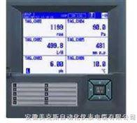 GDV4000十二通道单色无纸记录仪