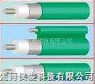 SF46型小型46绝缘射频电缆