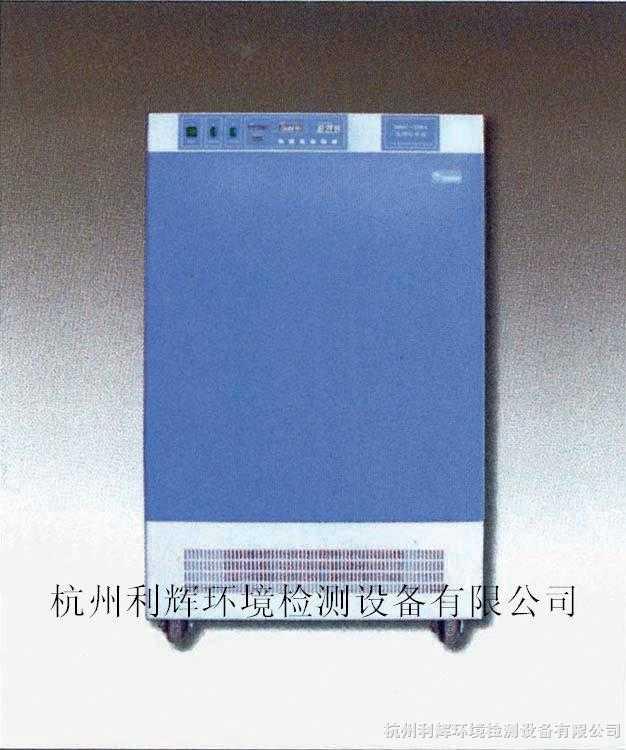 KRG-250A-光照培养检测测试箱