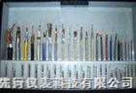 橡皮绝缘固定数设电线