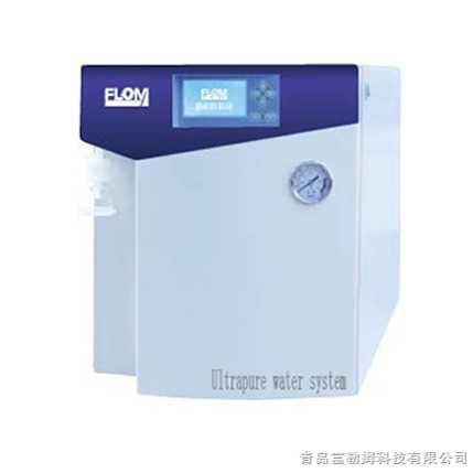 理化分析超纯水机-单级 FLH(01)-UP