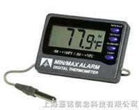 大屏幕报警温度表12207