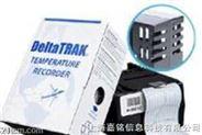 温度跟踪器|温度记录仪|无纸温度记录仪|一次性温度记录仪|记录仪|温度计|温湿度计|冷藏运输| 温度