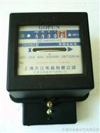 单相机械式电能表