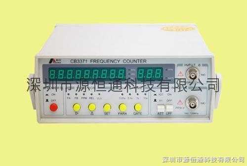 cb3371/cb-3371czb智能式频率计cb3371/cb-3371