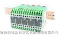 SWP20系列电压/电流转换模块