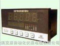 SWP-LK系列流量积算控制仪