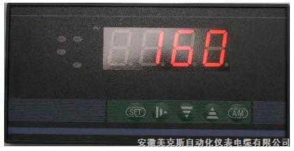 xm系列 数字式显示调节仪