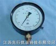 YB-150/150A/150B精密压力表优势