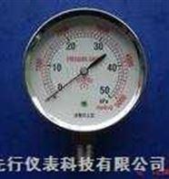 YE-75/100/150YE系列膜盒压力表