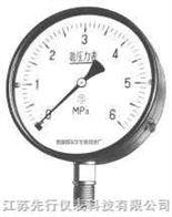 YA-100  YA-150YA-100、150氨压力表