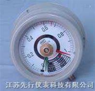 防爆电接点压力表厂家供应