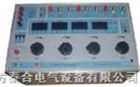 电动机保护器校验仪