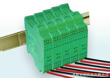 SG系列智能信号隔离器